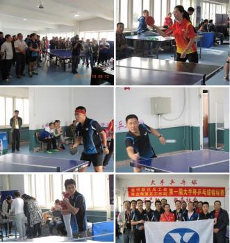 乒乓球之一枝独秀【第一届大手杯乒乓球锦标赛】