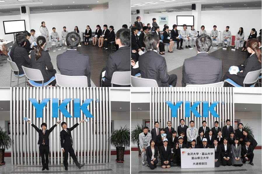 富山大学、金沢大学、富山県立大学来访