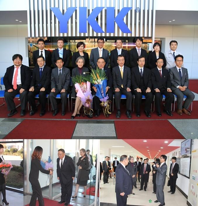 日本驻中华人民共和国特命全权大使--木寺大使莅临YKK大连社