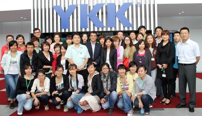 东北营业客户2011年9月说明会暨工厂参观纪实
