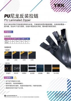 PU Laminated Zipper