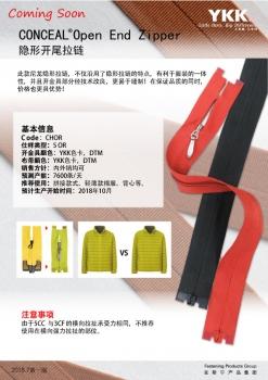 CONCEAL Open End Zipper