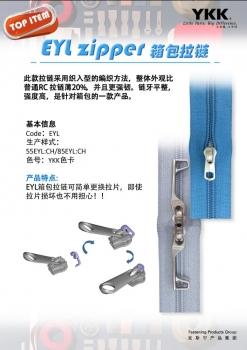 EYL zipper