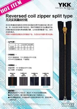 Reversed coil zipper split type