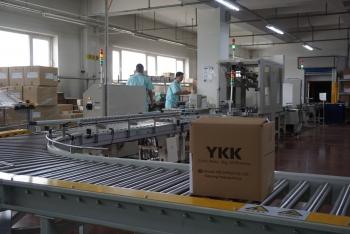 """YKK集团一贯坚持""""追求更高企业价值""""的经营理念"""
