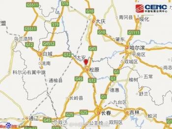 吉林松原市宁地震